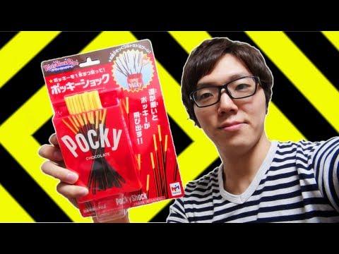*Miki日本小舖*日本㊣版Pocky固力果 glico 整人玩具/趣味玩具