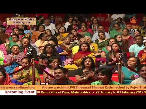 Jai jai radha raman girdhari by Pujya Bhaishri Rameshbhai Oza