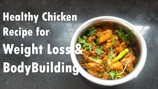 Easy Chicken Recipe for Weight Loss & Bodybuilding