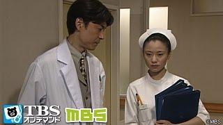 園絵(中村玉緒)は光石(鴈龍太郎)に、もう一度この病院で仕事をするように...