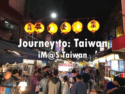 Journey to: Taiwan (#imas_tw)