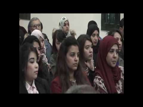 Conférence Bachir Mazouz à l'ESSG ANNABA
