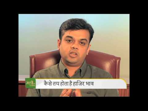 Video 6- NCDEX Pathshaala segment, farmer education- polling and dissemination of the spot prices