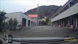 【車載動画 / PIONEER ND-DVR10】 ホテル 坂野坂(愛知県蒲郡市柏原町) 外観