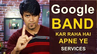Google is going to close these services & Apps | Why Google Closed Orkut ?