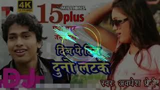 Din Pe Din Duno Lathke  Mix By Rajkamal Basti New Vishal baba Hi Tech Basti  DJ Ajeet BabU Hi Tech