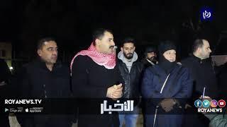 وقفة احتجاجية في الكرك تدعم مطالب الشباب المتعطلين عن العمل - (23-2-2019)