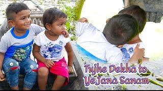 Tujhe Dekha To Ye Jana Sanam Cute Love story | Little Baby couple love Story | DLS Chinmay