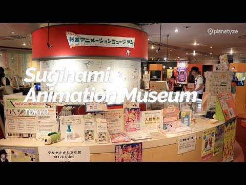 Suginami Animation Museum, Tokyo | Japan Travel Guide