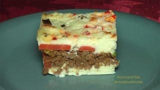 Pastelon De Papa Boricua /puerto Rican Sheperd's Pie