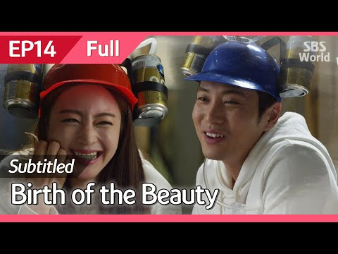 [CC/FULL] Birth of the Beauty EP14 | 미녀의탄생