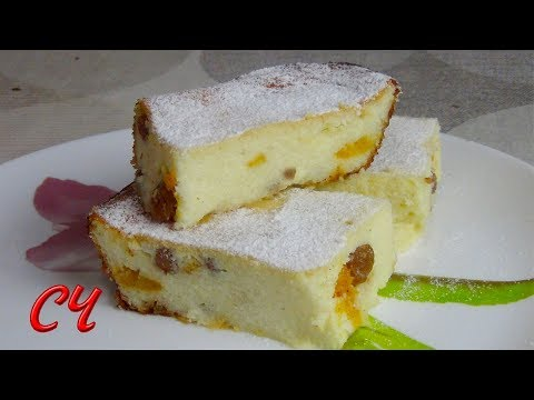 Творожная Запеканка..Очень Нежная и Супер Вкусная! /Cottage Cheese Casserole
