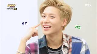 Taemin Try Not To Fangirl Game Challenge