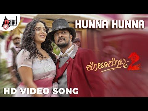 Kotigobba 2 | Hunna Hunna | Kannada Hd Video Song 2016 | Kichcha Sudeep, Nithya Menen