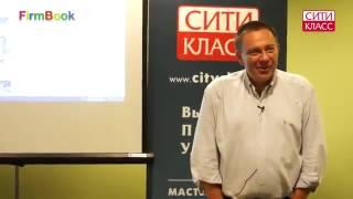 Степан Демура. Как не слить депозит за 3 месяца(, 2013-04-13T18:27:36.000Z)