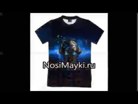 футболки камуфляж новосибирск купить - YouTube