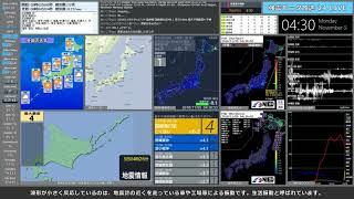 【国後島付近】 2018年11月05日 04時26分(最大震度4)