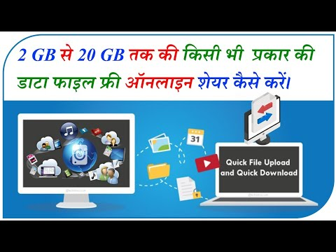 how-to-share-large-video-file-via-mail-and-link-free-uto-2gb-by-we-transfer,how-to-send-large-file