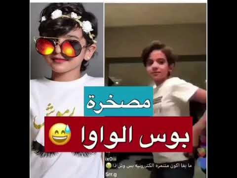 بنات صغار يرقصون في لايف انستقرام ام رموش السعوديه ٢٠١٨ Youtube
