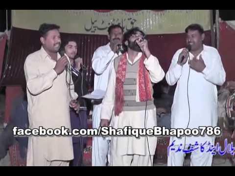 Kadi Aavin Phera Paavin bhapoo party