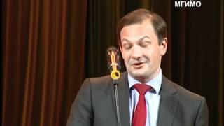 видео: Шутка от Сергея Брилева на Дне МГИМО. Да, мы такие