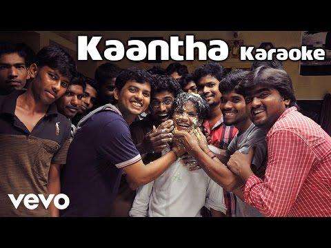 Uriyadi - Kaantha Karaoke Song | Vijay Kumar | Masala Coffee