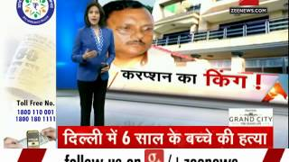 IT dept raids Noida engineer