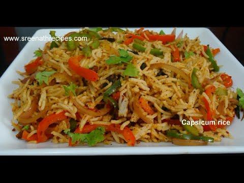 Capsicum rice easy lunch box recipe youtube capsicum rice easy lunch box recipe forumfinder Gallery