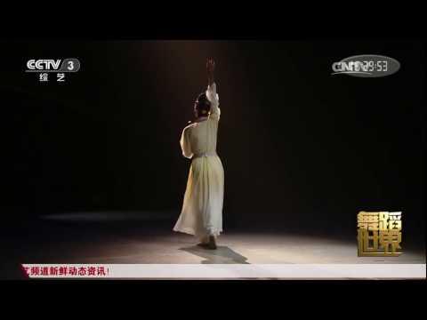 Chinese Classical Dance - Yi Guren