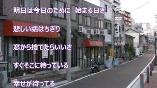 1971年発売、井上順さんの懐かしいヒット曲を唄ってみました。