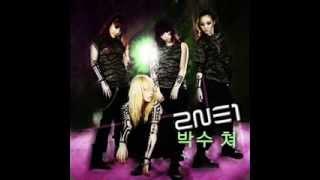 2NE1 - CLAP YOUR HANDS (박수쳐) (Male Ver.)