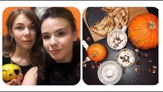 ОСЕННЯЯ ГОТОВКА  (•◡•) / рецепты блюд из тыквы