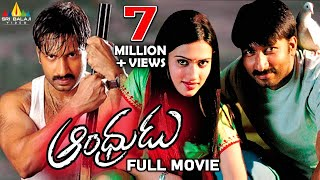 Andhrudu Telugu Full Movie | Gopichand, Gowri Pandit | Sri Balaji Video