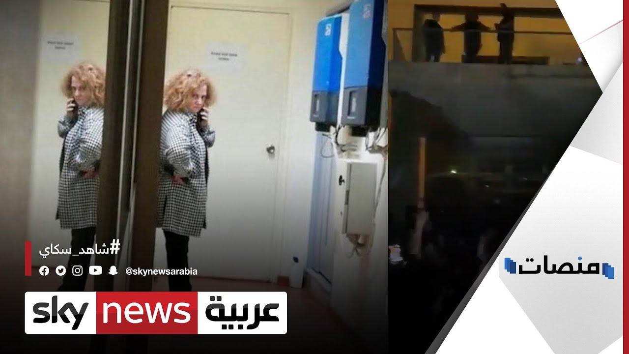 قاضية لبنانية تقتحم مكتب متهم بقضايا مالية وسط تأييد شعبي.. #غادة_عون | #منصات  - نشر قبل 4 ساعة