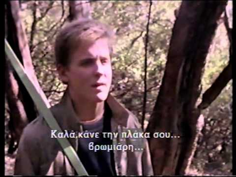 the video dead 1987 Gr subs