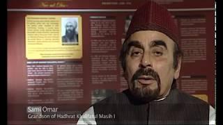 The Life of Hazrat al-Hajj Hafiz Hakeem Maulvi Nooruddin - Khalifatul Masih I: A Brief Life Sketch