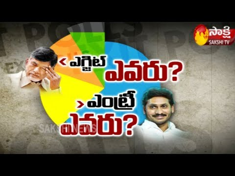 Big Debate | Exit Poll Results 2019 | Who Will Win AP Elections? | Sakshi TV
