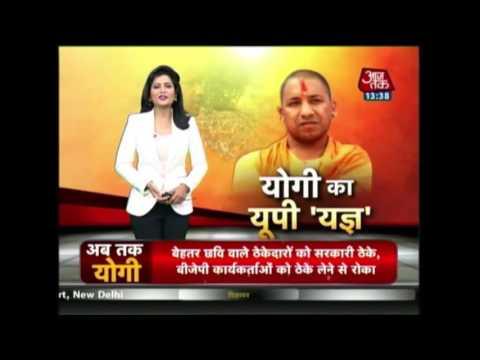 Watch Major Actions Of UP CM Yogi Adityanath