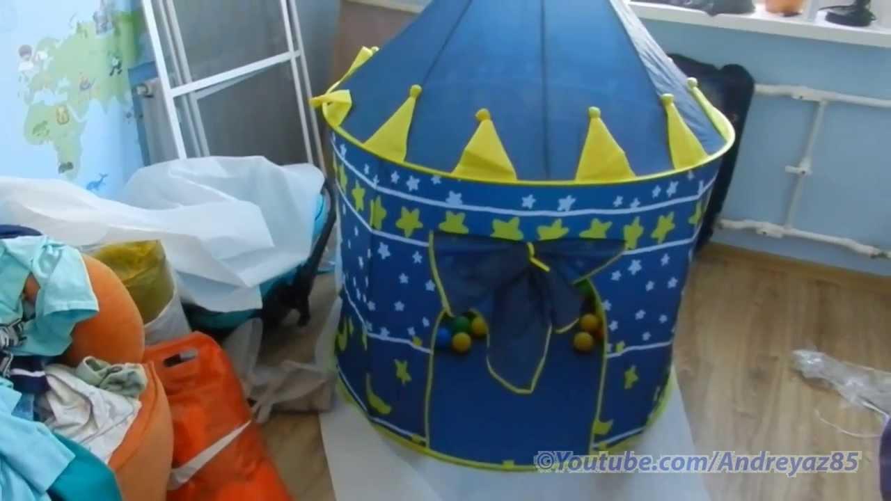 как сложить детскую круглую палатку инструкция