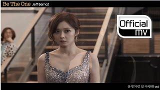 Download [MV] Jeff Bernat(제프버넷) _ Be The One (You are my destiny(운명처럼 널 사랑해) OST Part. 2)
