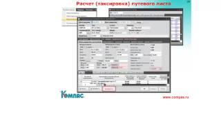 Путевые листы -- под контроль компьютера(Специфика автотранспортных предприятий заключается в том, что, помимо типовых возможностей, предоставляем..., 2013-06-27T07:50:49.000Z)