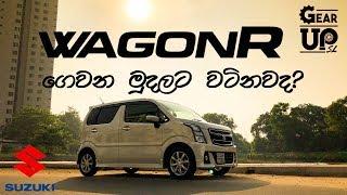 Wagon R Stingray X Sinhala Review | සිංහල