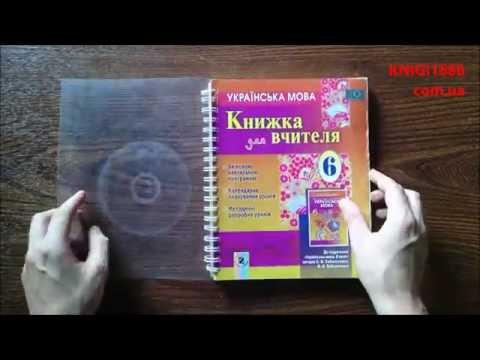 История зарубежной литературы ХХ века: 1917-1945