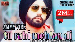 Tu Rani Mehlan Di Asi Haan Gorakhnath De Chele (FULL SONG) Ammy virk ||Punjabi New Song|| ||JMD||