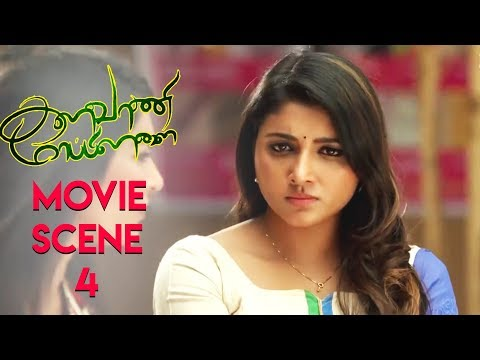 Kalavani Mappillai - Movie Scene 4 - Dinesh | Adhiti Menon | Anandaraj | Devayani
