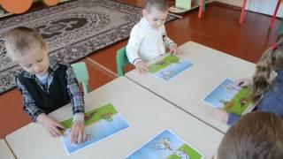 Контрольне заняття за ІІ півріччя в молодшій групі № 6 Дидактична гра на орієнтування у просторі