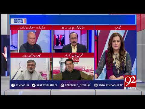 News Room | 3 May 2018 | 92NewsHD