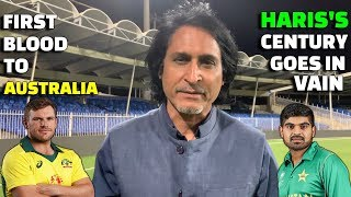 First blood to Australia | Haris's century goes in vain | 1st ODI | Ramiz Speaks