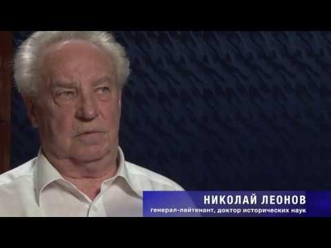 Леонов Н. С. Встреча с выдающимся русским мыслителем и государственным деятелем (Часть 2)