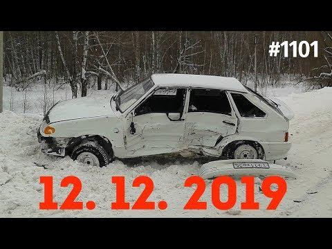 ☭★Подборка Аварий и ДТП от 12.12.2019/#1101/Декабрь 2019/#авария